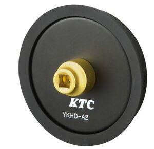 Ktc-1-4-Magnetique-Poignee-YKHD-A2