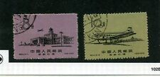 CHINA SCOTT 416 417 STAMP SET CANCELLED