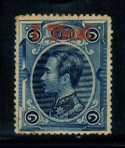 1885-Siam-King-Chulalongkorn-034-1-Tical-034-Surcharge-Type-2-Mint-Sc-7-Certificate