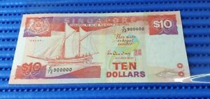 900000 Singapore Ship Series $10 Note C/72 900000 Golden Number Dollar Banknote