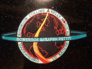 Original-NASA-Space-Shuttle-ISS-Patch-STS-114-Not-Flown-Crew-Made-before-STS-107