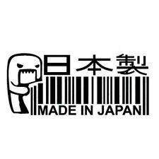 MADE IN JAPAN Car Sticker /Window/Bumper JDM DRIFT Barcode Vinyl Decal Black