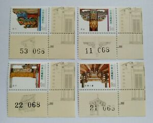 1996-Taiwan-Traditional-Architecture-Heritage-Buildings-Stamps-Lot-B