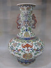 A Great Chinese Antique Dou Colour Porcelain Flowers Plants Two Ear Vase