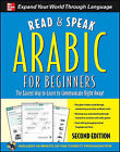 Read and Speak Arabic for Beginners with Audio CD, Second Edition by Jane Wightwick, Gaafar Mahmoud, Mahmoud Gaafar (Mixed media product, 2010)