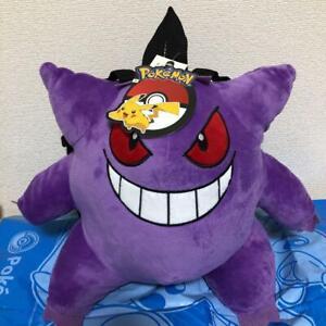 Pokemon-Gengar-Plush-Doll-Soft-Backpack