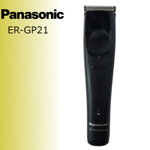Panasonic-ER-GP21-Akku-Haarschneidemaschine-Nachfolger-von-ER-PA10