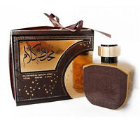 Mukhallat Kalaam By Ard Al Zaafaran Oudh Perfumes Woody EDP 100 ml  Kalam