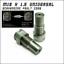 thumbnail 1 - M18-x-1-5-O2-Oxygen-Sensor-Extension-Spacer-Extender-Adapter-Stainless-Steel