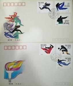 China-FDC-2-pcs-1990-J-172-1990-Beijing-11th-Asian-Games