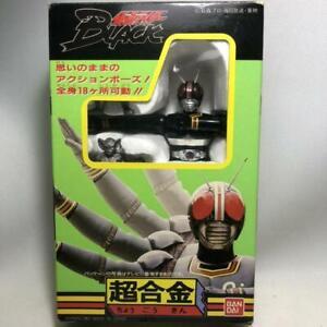 Bandai-Cogokin-Die-Cast-Juguete-Kamen-Rider-Negro-1987-Hecho-Vintage-en-Japon