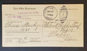 postal service application cover letter for usps