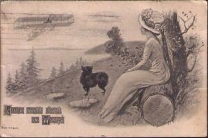 10mr-Postcard-Lady-and-Dog