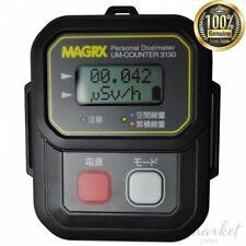 Magrx Personal Dosimeter Radiation Measuring Instrument Mgx 3130 From Japan