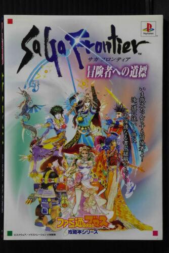 SaGa Frontier Boukensha eno Michishirube Square Book Japan 1997 OOP