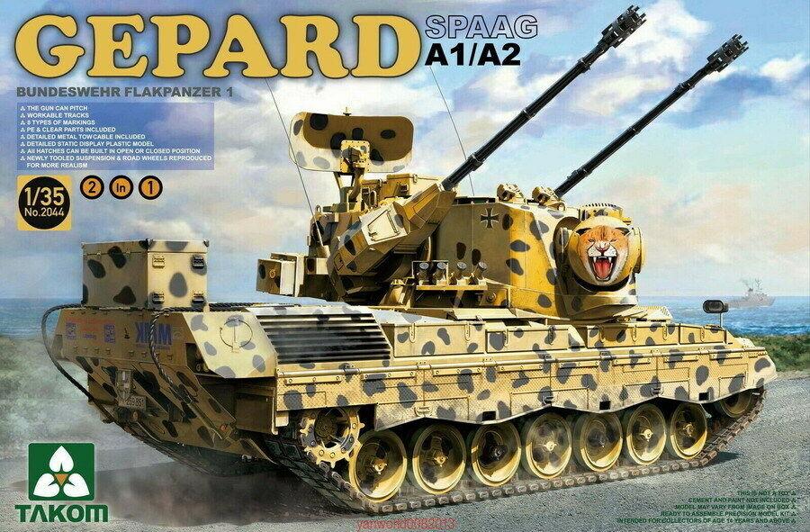 Takom Model 1 35 Gepard A1 A2 SPAAG 2044