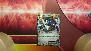 Japanese-Dialga-EX-XYB-Pokemon-Card-NM
