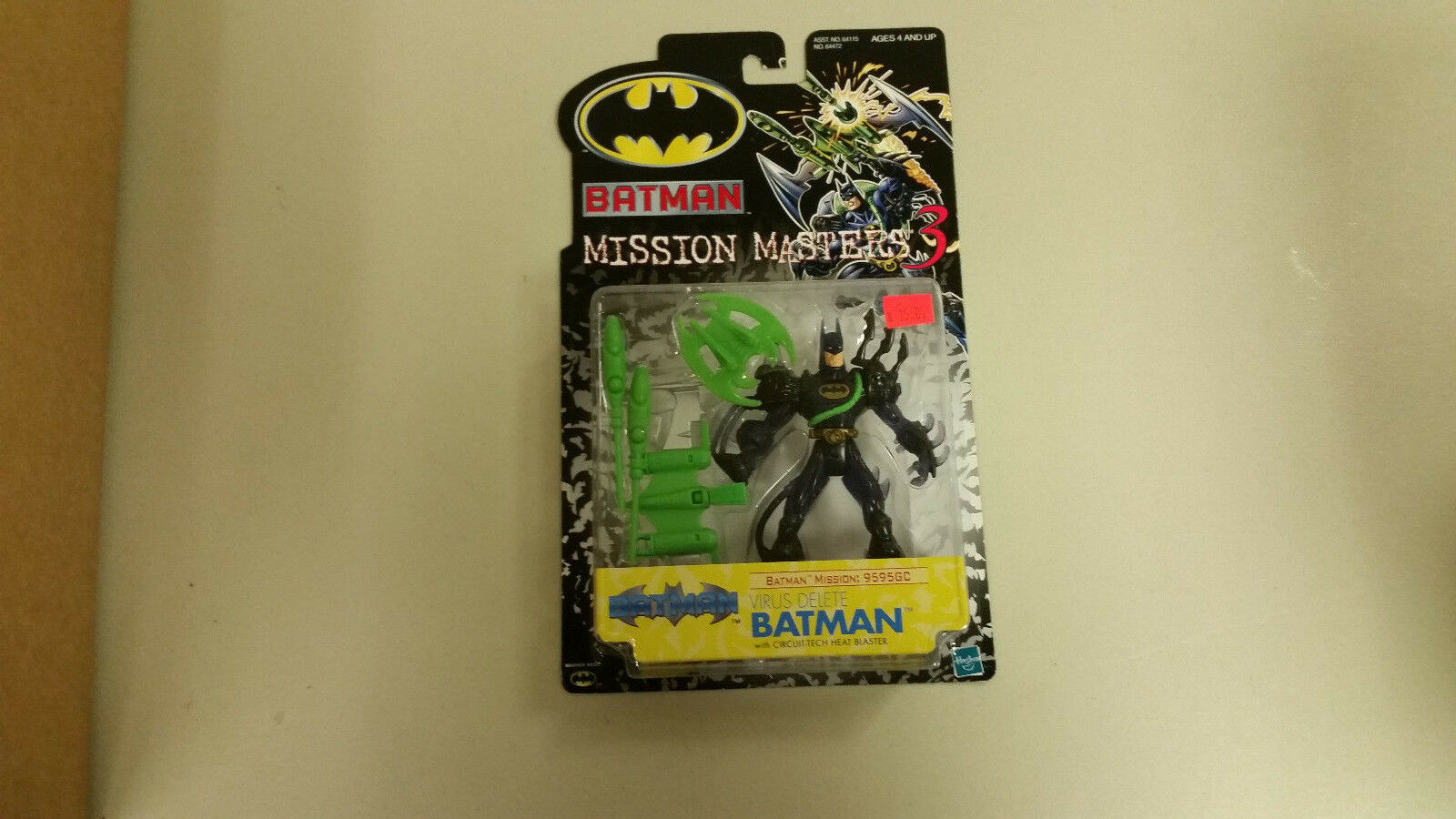 Brand New! Hasbro Mission Masters 3 Virus Delete Batman figure
