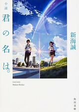 Kimi No Na Wa Your Name Japanese Novel Makoto Shinkai Book Kiminona Japan