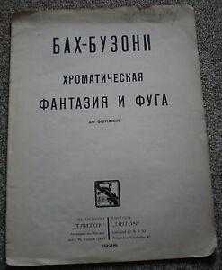Russian-Music-Notes-J-S-Bach-Ferruccio-Busoni-Chromatic-Fantasy-amp-Fugue-1928