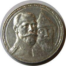 elf Russia  Czars 1 Rouble 1913 BC  Silver  Romanov Dynasty 300th Anniv