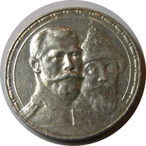 elf-Russia-Czars-1-Rouble-1913-BC-Silver-Romanov-Dynasty-300th-Anniv