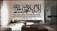 Islamique Wall Art /& Cristaux Vinyle CALLIGRAPHIE AUTOCOLLANT MURAL-kalimah avec Anglais