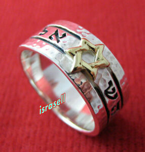 925-Sterling-Silver-KABBALAH-HEALING-amp-PROTECTION-RING-Gold-Star-of-David