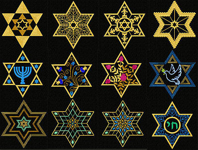 Star of David 12 Machine Embroidery Designs set 5x7