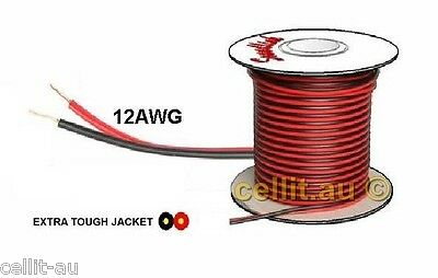HEAVY DUTY TWIN AUTO CABLE - 12AWG - 15A. DC POWER, SPEAKER WIRE ETC. 100m REEL