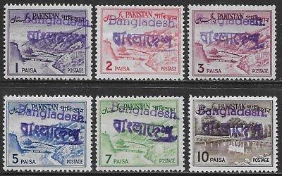21332 Pakistan Mit Handstempelaufdruck Typ G23-18-01 Na Verkaufspreis Bangladesh Vorläufer;