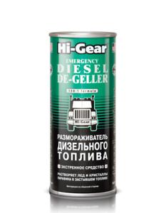 Hi-Gear-Diesel-De-Geller-Protects-From-Fuel-Freezing-Frozen-Diesel-Restorer