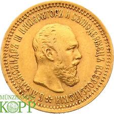 AA1202) RUSSLAND 5 Rubel 1889 АГ - Alexander III. 1881-1894 - Gold