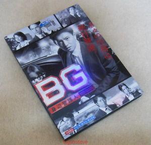 DVD-Japanese-Drama-Bodyguard-BG-Personal-Bodyguard-3-DVD9-English-subs