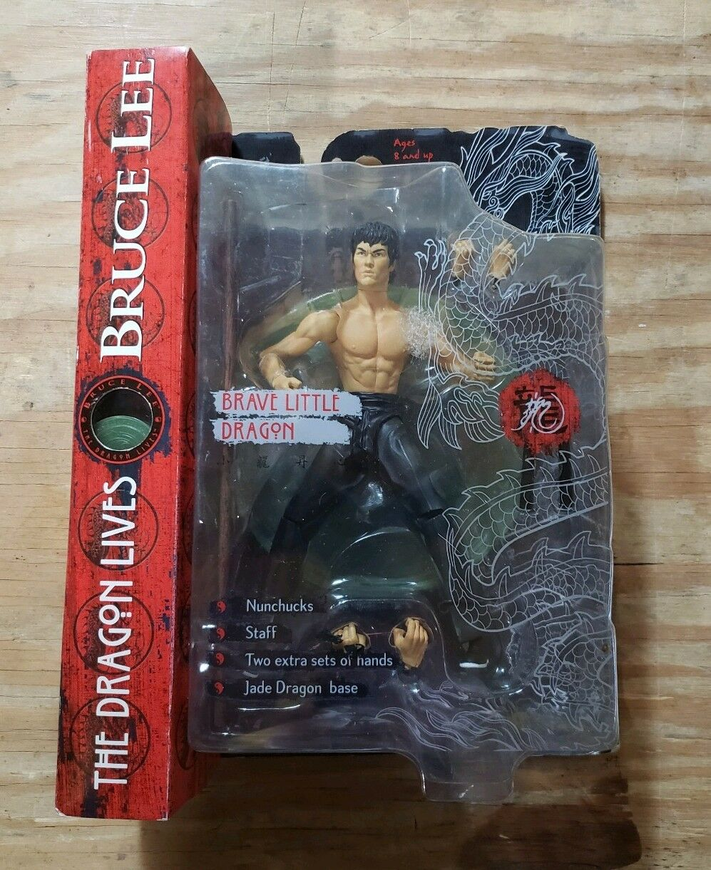 Bruce Lee The Dragon Lives BRAVE LITTLE DRAGON Closed Mouth Variant NIB SEALED