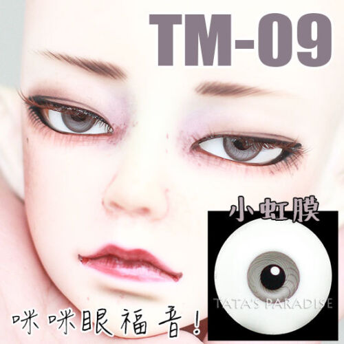 TATA glass eyes TM-09 16mm for BJD SD MSD 1//3 1//4 size doll use grey