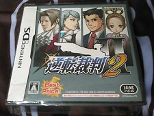 Gyakuten Saiban 2 (Nintendo DS) Phoenix Wright Ace Attorney 2 (Japan version)