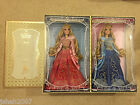 New Harrods Disney Exclusive Sleeping Beauty Aurora Doll Set Limited Edition NEW