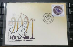 2020-2021-Kyrgyzstan-Lunar-New-Year-Ox-Cow-Kerbau-Lembu-Stamp-FDC-cover