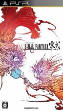 Used PSP Final Fantasy Type-0 Japan Import ((Free shipping))、