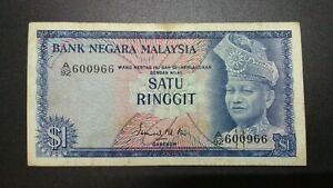 RM1 First Series A/92 600966 (GVF No Hole No Tear)