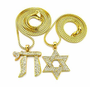 74d9f368b1dc2 MENS HIP HOP JEWISH SYMBOL STAR OF DAVID HEBREW CHAI PENDANT BOX ...
