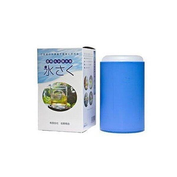 Clear Ice Ball Maker hyosaku bleu Japan import NEW livraison gratuite