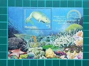 2001 Malaysia MS (B) - Minggu Setem Hidupan Laut Siri V