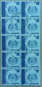 Malaysia Used Revenue Stamps - 10 pcs RM10 Stamp (New Design with hole) set A