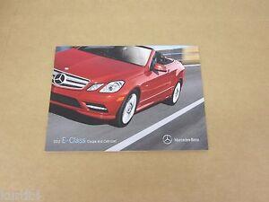 mercedes benz e class 2013 brochure