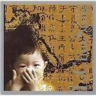 Li Chin Sung - (Past, 2002)
