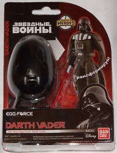 Hatch-N-Heroes-Star-Wars-Egg-Force-Darth-Vader-Russian-Packaging-BNIB-84545