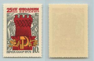 Russia-USSR-1971-SC-3824-Z-3896-MNH-rta9612