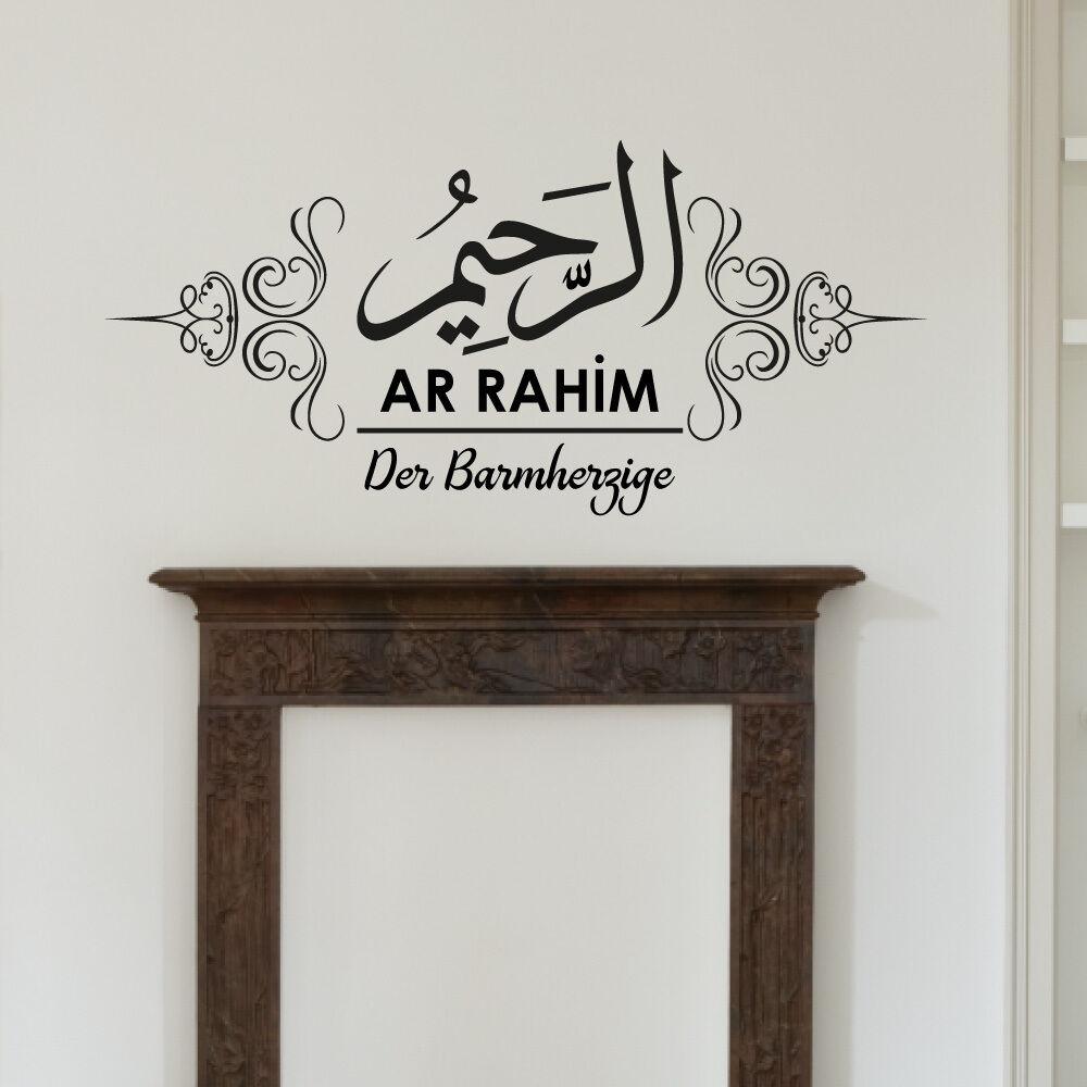 Islamische Wandtattoos - Asmaul Husna - Ar-Rahim - A99A2D